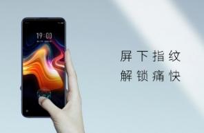 nubia Play智能手机将于4月21日到货 刷新率为144 Hz