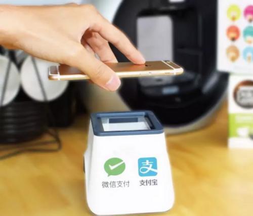 苹果的移动支付服务可能会在今年晚些时候在奥地利推出