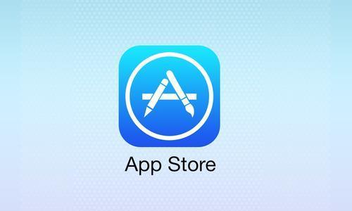 苹果公司正在东京新宿区开设一个全新的商店