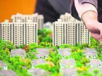 曾创下房价涨幅全球第一的合肥楼市 当下却遭遇土地流拍率全国第一的尴尬