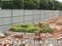 美潇湘小区在未征得业主同意下 将绿化带铲除建立了30个电动汽车充电桩