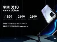 作为全新一代X系列产品 荣耀X10拥有5G十项全能