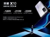 荣耀X10有望在2020年掀起一场席卷行业的5G风暴