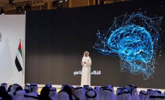 人工智能和机器人技术在中东的潜力