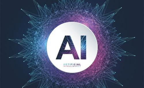 汇丰平台正在使用AI更快地分析交易数据