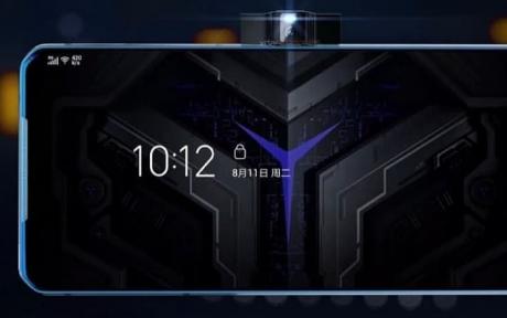 联想Legion游戏智能手机将于7月推出
