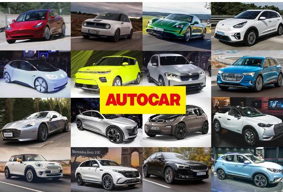 2020年的新型电动汽车将在什么时候到来