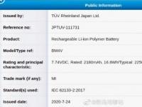 小米Mi 10 Pro Plus随附4,500 mAh双电池