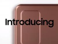 查看新的Galaxy Unpacked预告片 以了解更多传入设备