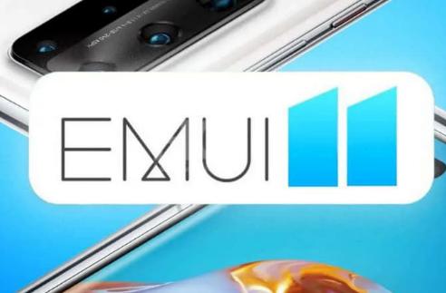 哪些智能手机将获得EMUI 11的首次更新