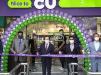 韩国零售商BGF Retail与MyNews签署了品牌许可协议