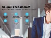 无线Coumi Freedom Dots无线耳塞现享40%折扣