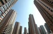 上海市土地交易市场预告了第一批52块住宅用地集中出让信息