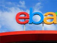 随着eBay的呼吁家庭创业可以追溯到未来