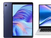 新的MagicBook X笔记本电脑系列和Mate Tab X7平板电脑即将推出