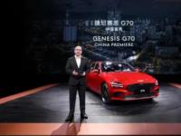 Genesis规划了14年后的可持续电动汽车未来